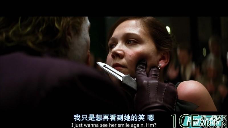 中国丘比特平刃4.0粗评与翻新