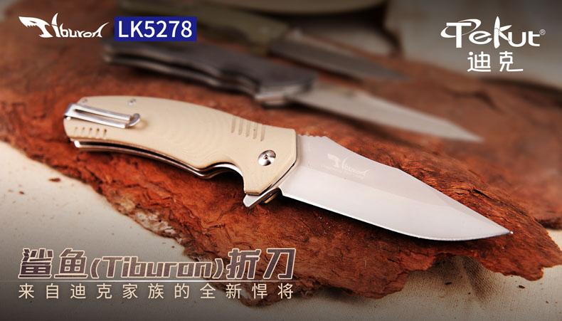 Tekut迪克 鲨鱼 折刀