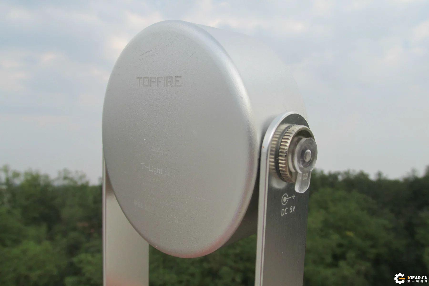 TOPFIRE拓普伐 强势防水 足够亮LED灯测评