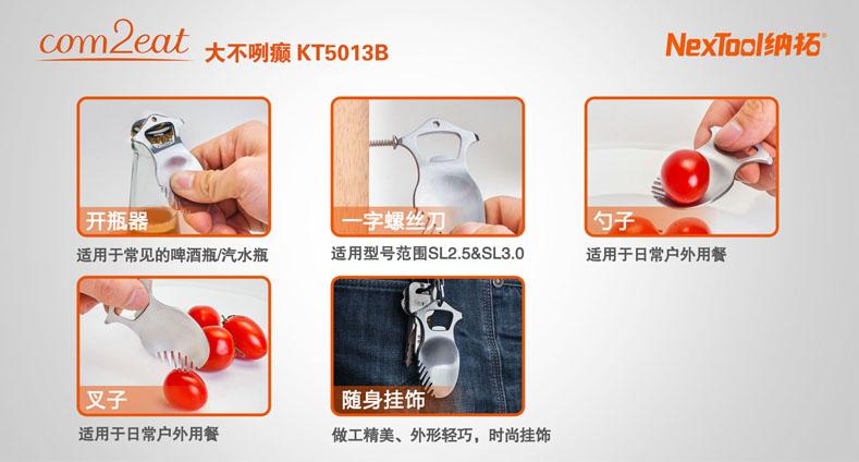 Com2Eat大不咧癫-05.jpg