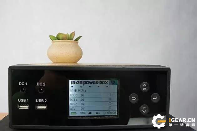评测 ▏随身携带270270mAh户外电源是一种什么体验?