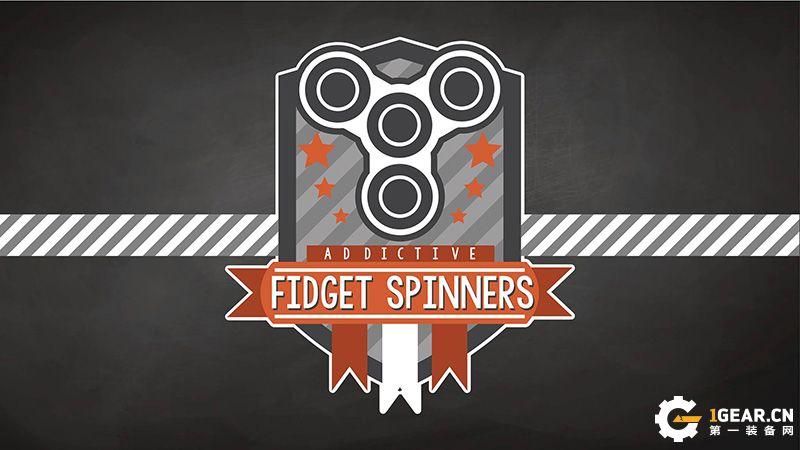 Fidget Spinner高级舒压指尖陀螺 又一款EDC小物火爆不减