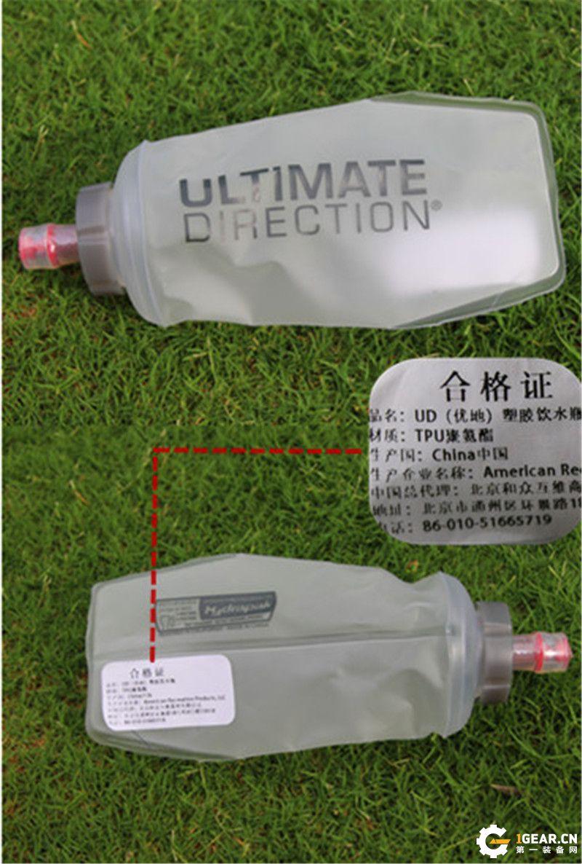 腰包装不下水壶?一个UD手持挺=水壶+腰包 轻松收纳