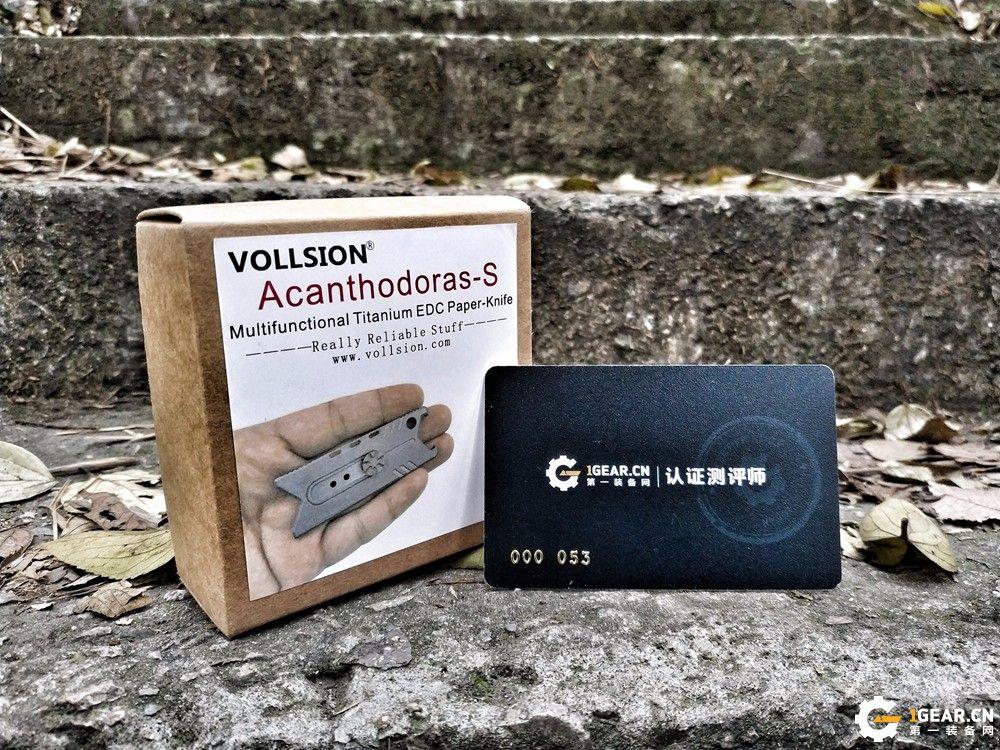 实用EDC--VOLLSION刺鲶-S钛合金美工刀测评