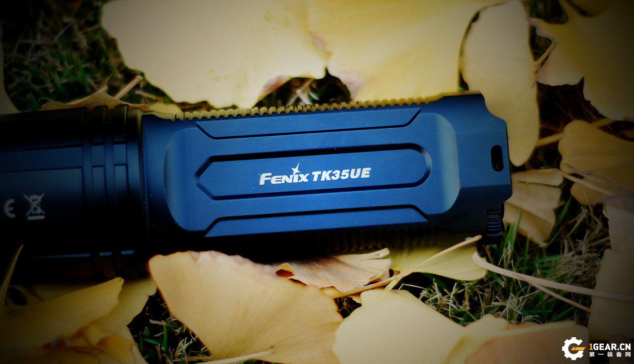 划破夜空的力量:Fenix TK35 战术户外两用手电