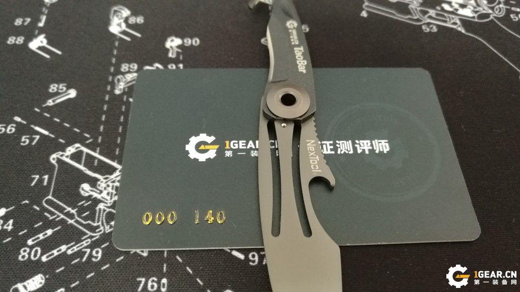给力小助手——纳拓 多功能EDC开箱工具 淘巴(TaoBar)