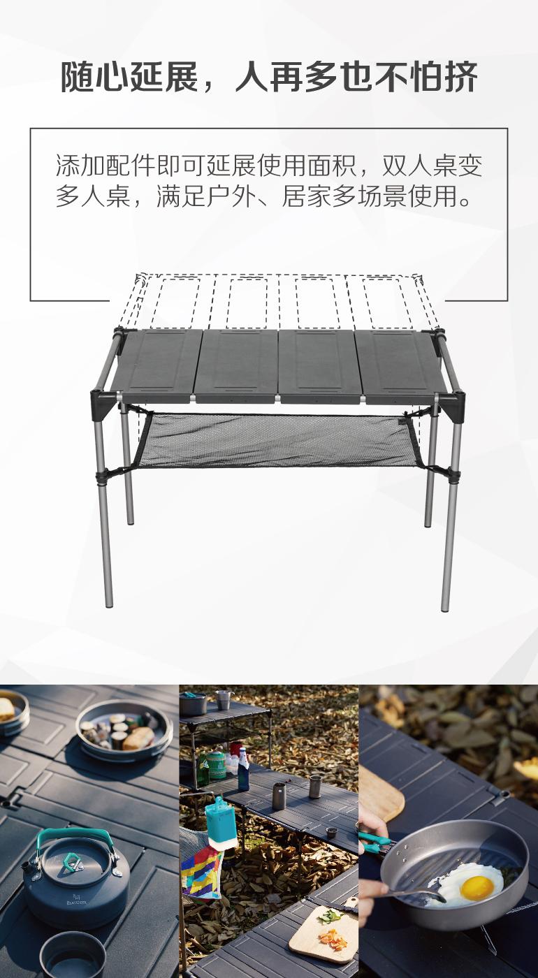 黑鹿几何折叠桌2-2.jpg