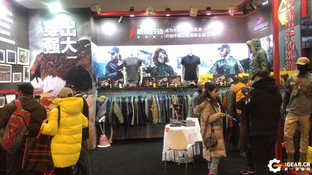 穿出强大---鹰爪行动带你游18年北京ISPO展会