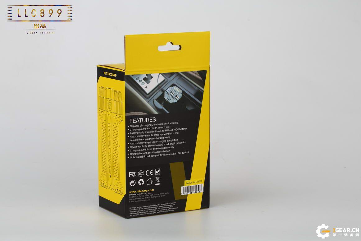 车载快充小能手nitecore 奈特科尔v2充电器