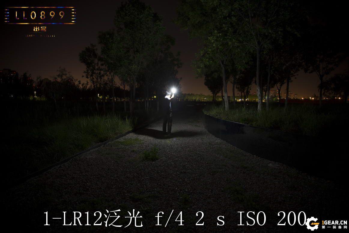 小直也跨界NITECORE LR12露营小直评测