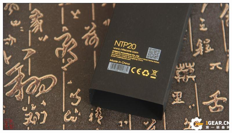一举两得文武兼备-NITECORE  NTP20钛合金战术笔体验