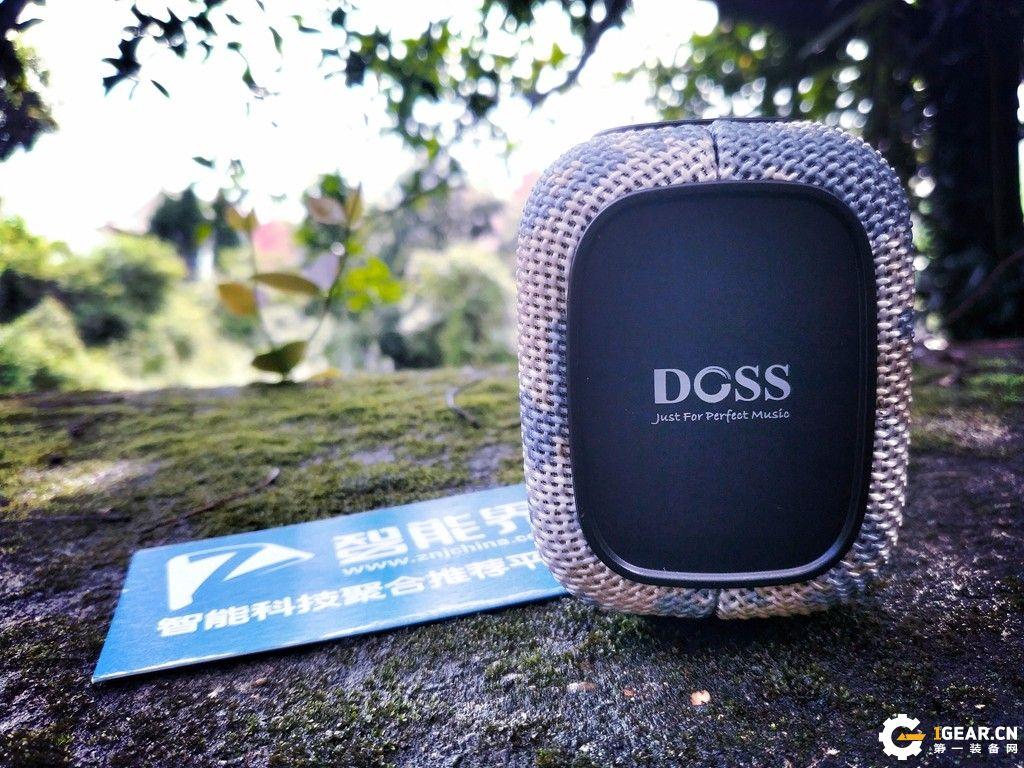 户外的AI智能音箱--DOSS超级蓝牙音箱测评