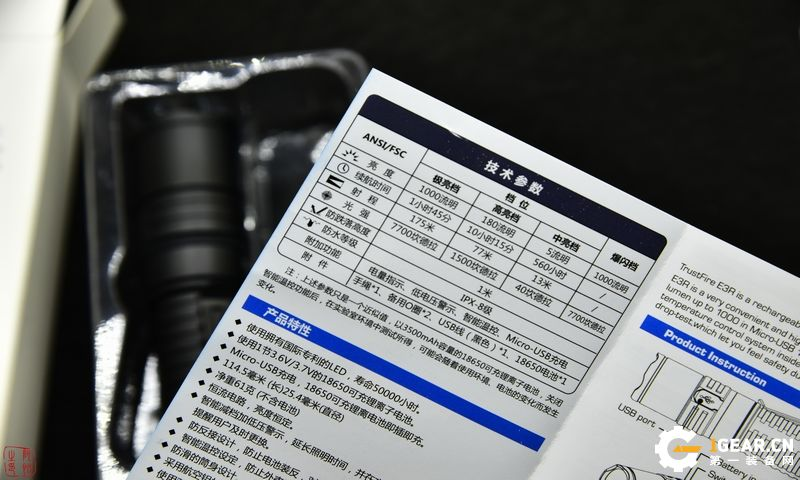 较为实用的18650直充筒- TrustFire E3R