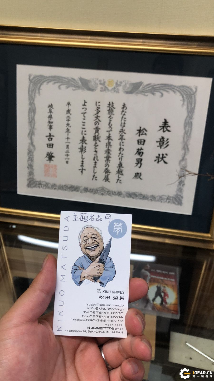 【直击日本关市展】日本第52届SEKI SHOW即将开始